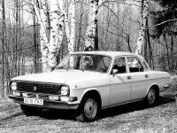 ГАЗ 2410 Седан