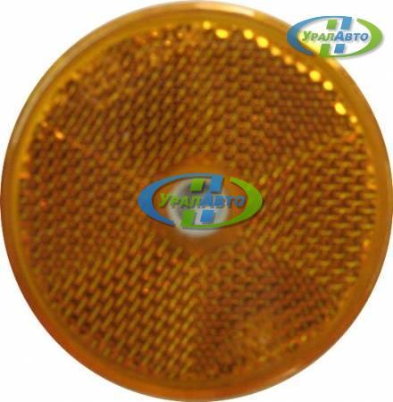 Световозвращатель желтый DOB33 Z круг отверстие