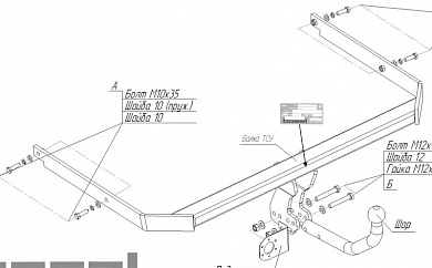 Фаркоп FORD FOCUS 3 хечбек (2011--) Bosal 3967-A без электрики
