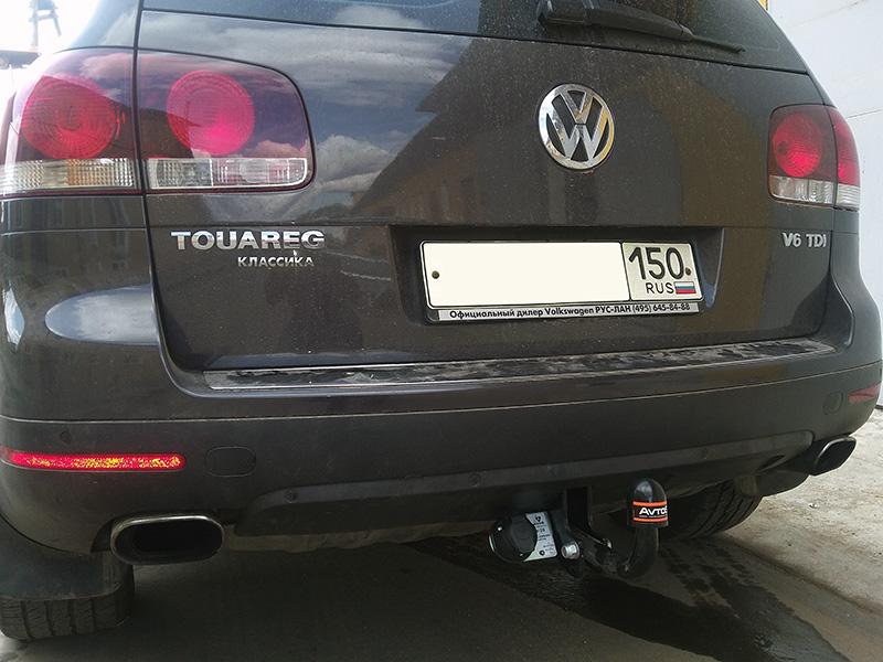 Фаркоп W Touareg (2003---2010) VW20 Автос
