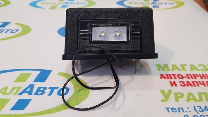 Фонарь подсветки ном.знака ЕС 12 LED черный
